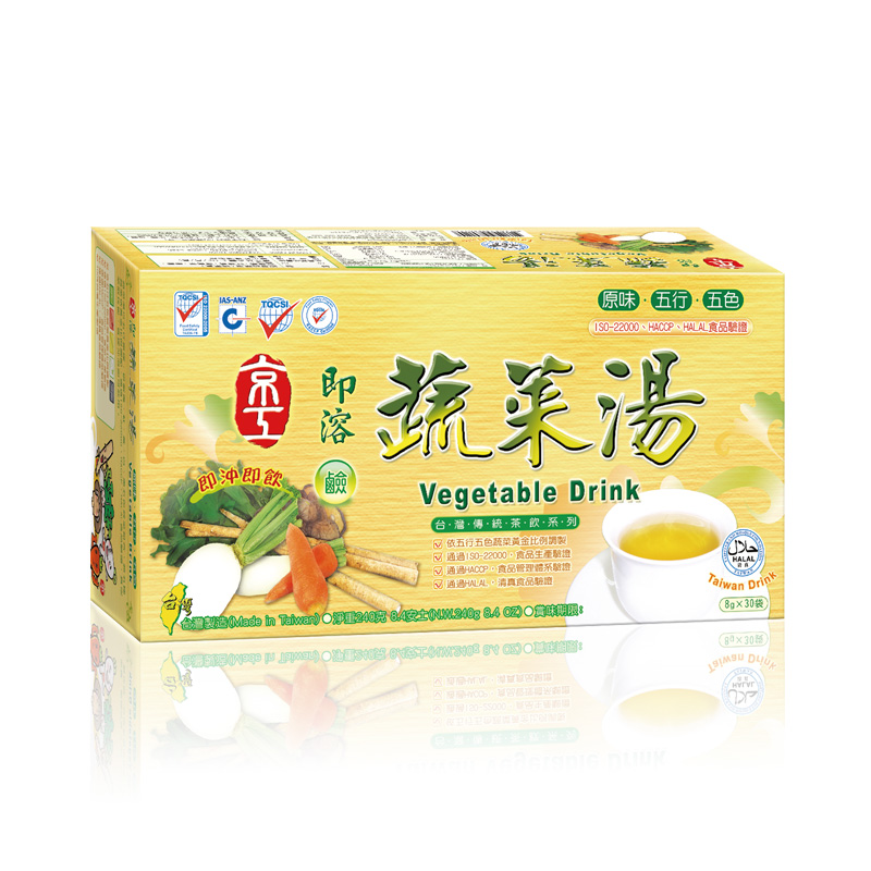 即溶蔬菜湯(30入) Vegetable Drink