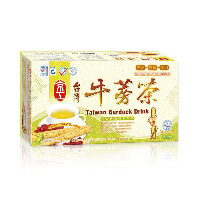 台灣牛蒡茶(30入) Taiwan Burdock Drink