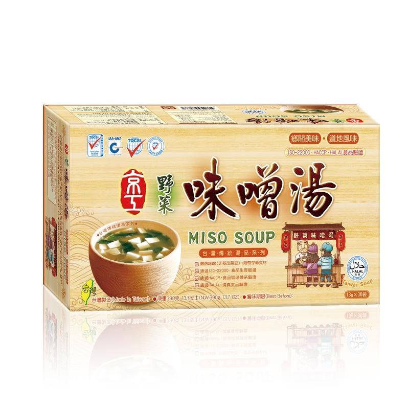 野菜味噌湯 (30入)Miso Soup