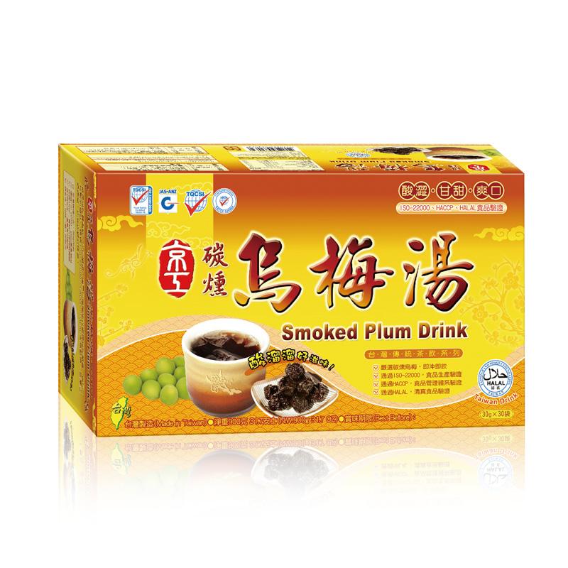 碳燻烏梅湯(30入)Smoked Plum Drink