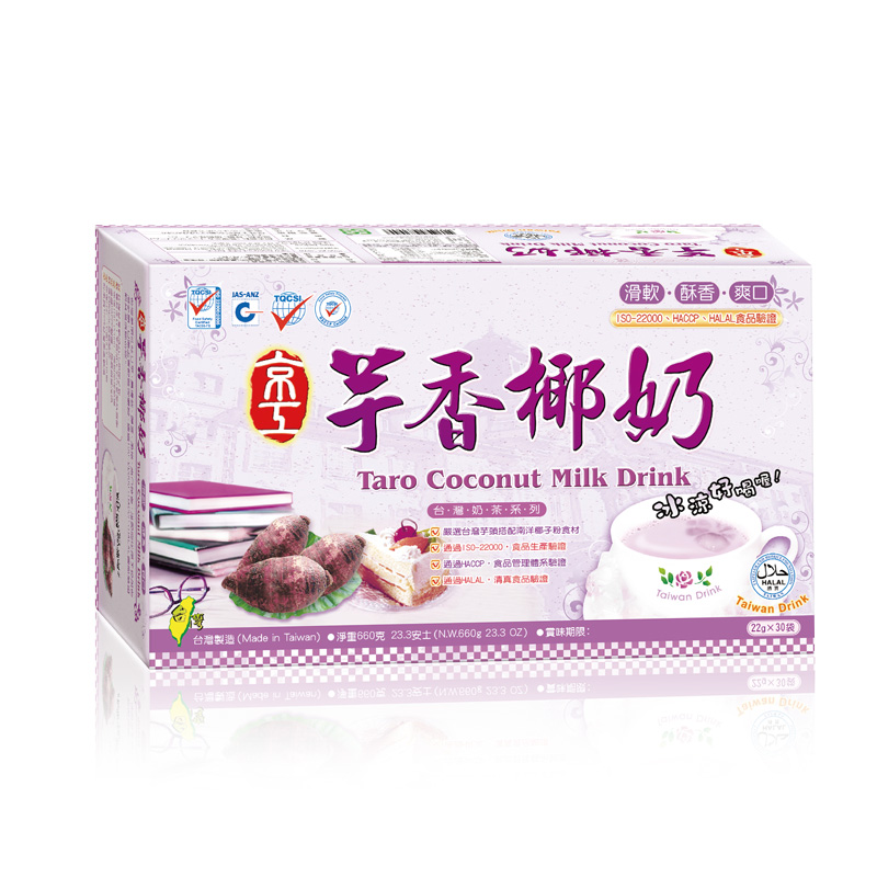 芋香椰奶(30入) Taro Coconut Milk Drink
